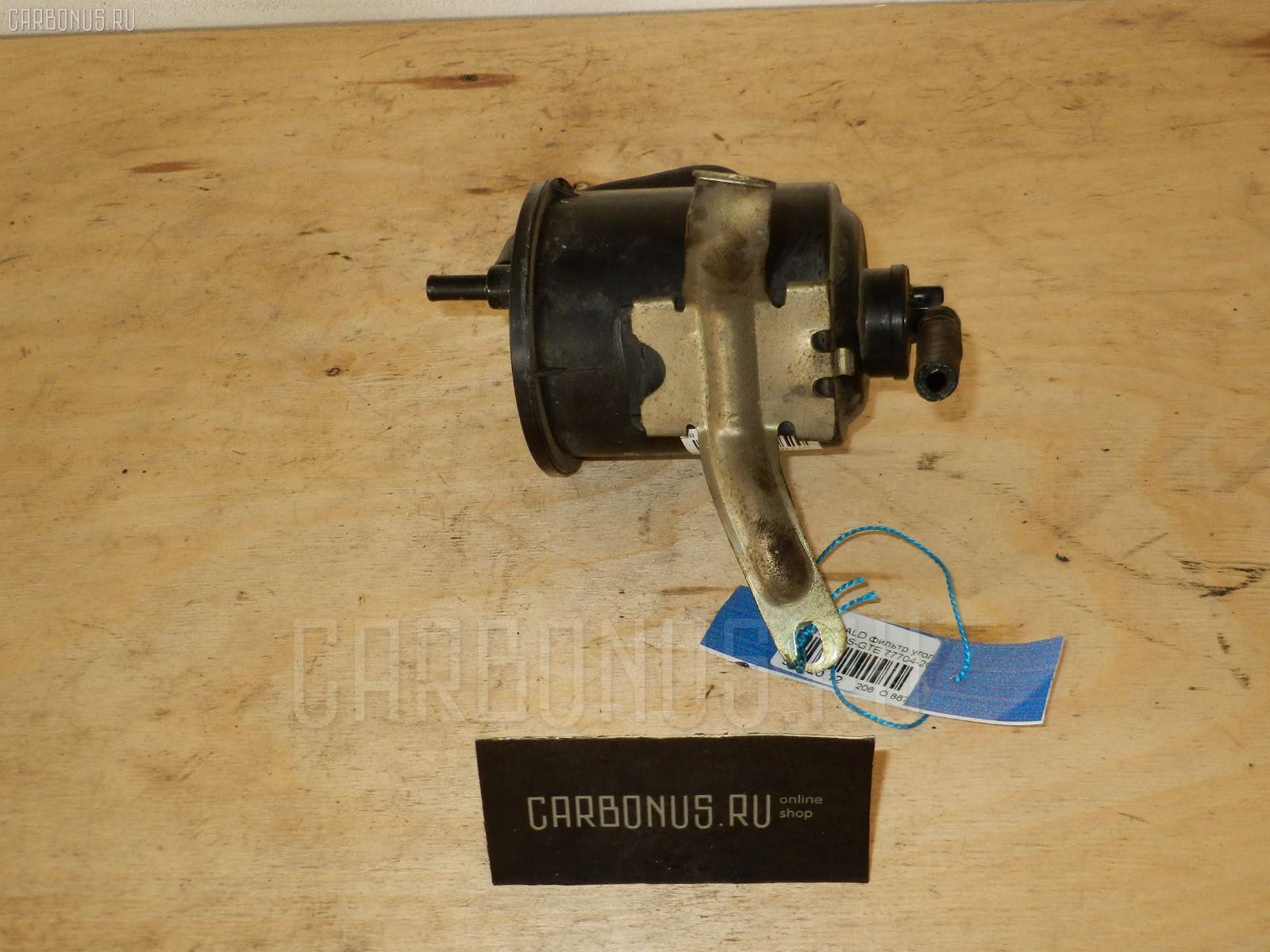 Фильтр угольный TOYOTA CALDINA ST215 3S-GTE Фото 3