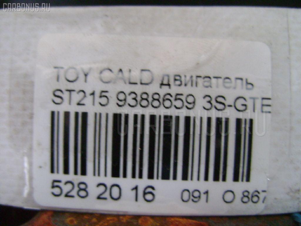 Двигатель TOYOTA CALDINA ST215 3S-GTE Фото 7