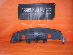 Защита двигателя Jaguar S-type CCX Фото 2