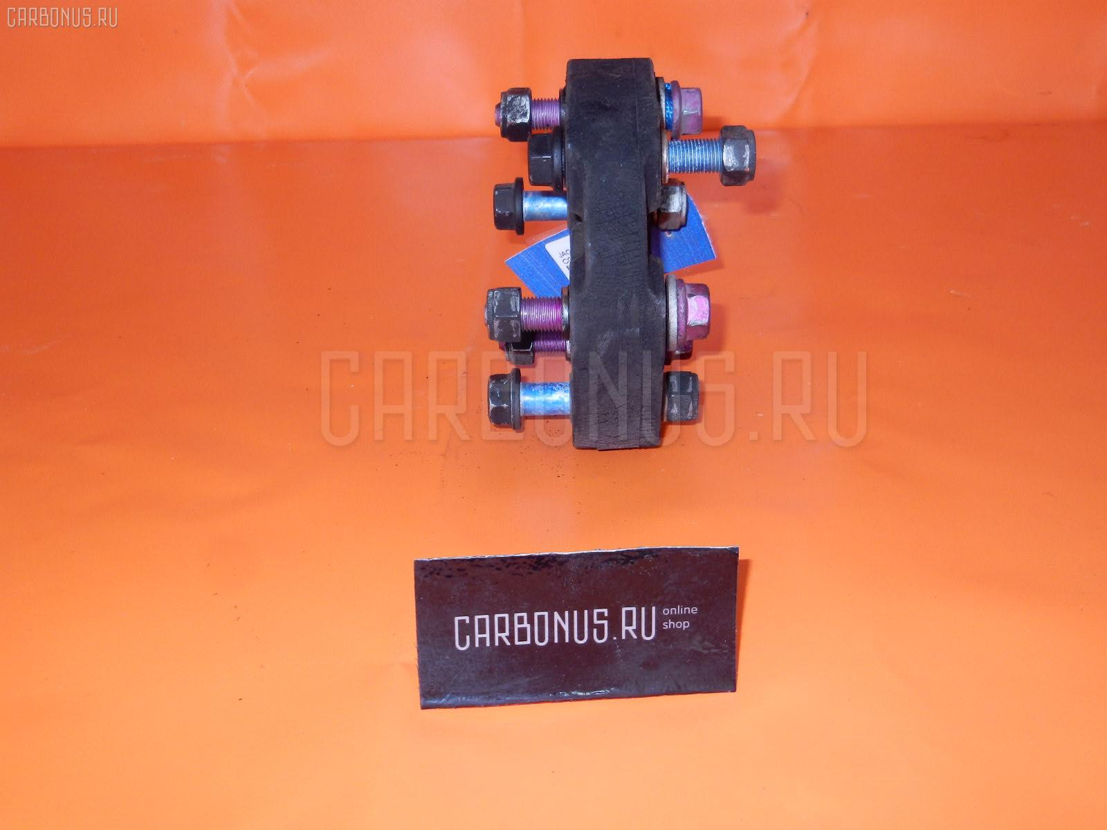Муфта кардана эластичная Jaguar S-type CCX Фото 1