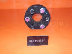 Муфта кардана эластичная Jaguar S-type CCX Фото 2
