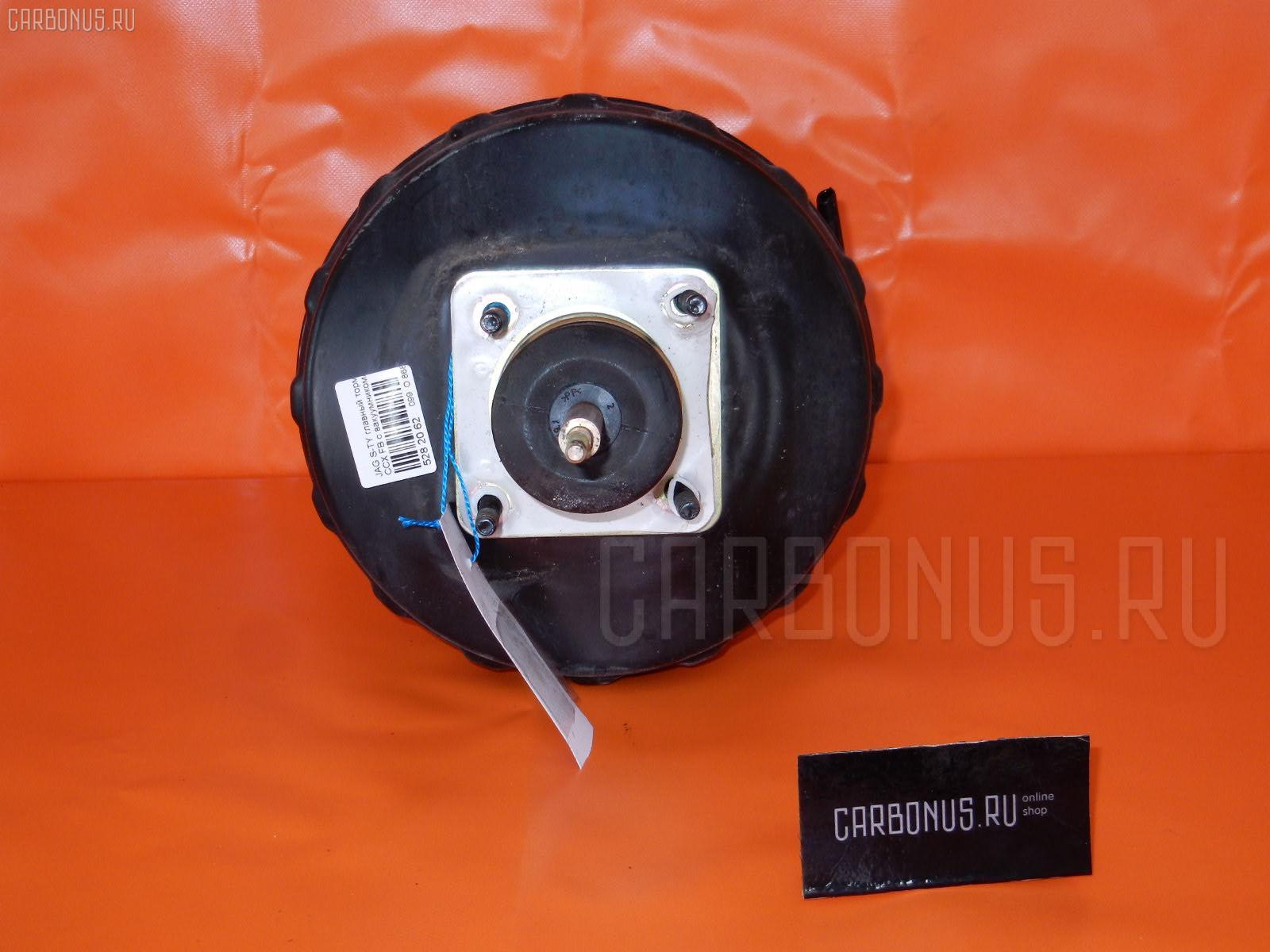 Главный тормозной цилиндр JAGUAR S-TYPE CCX Фото 3