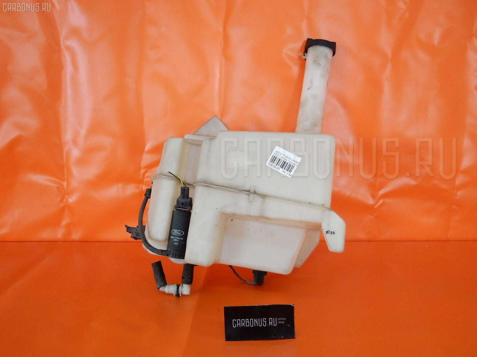 Бачок омывателя JAGUAR S-TYPE CCX Фото 1