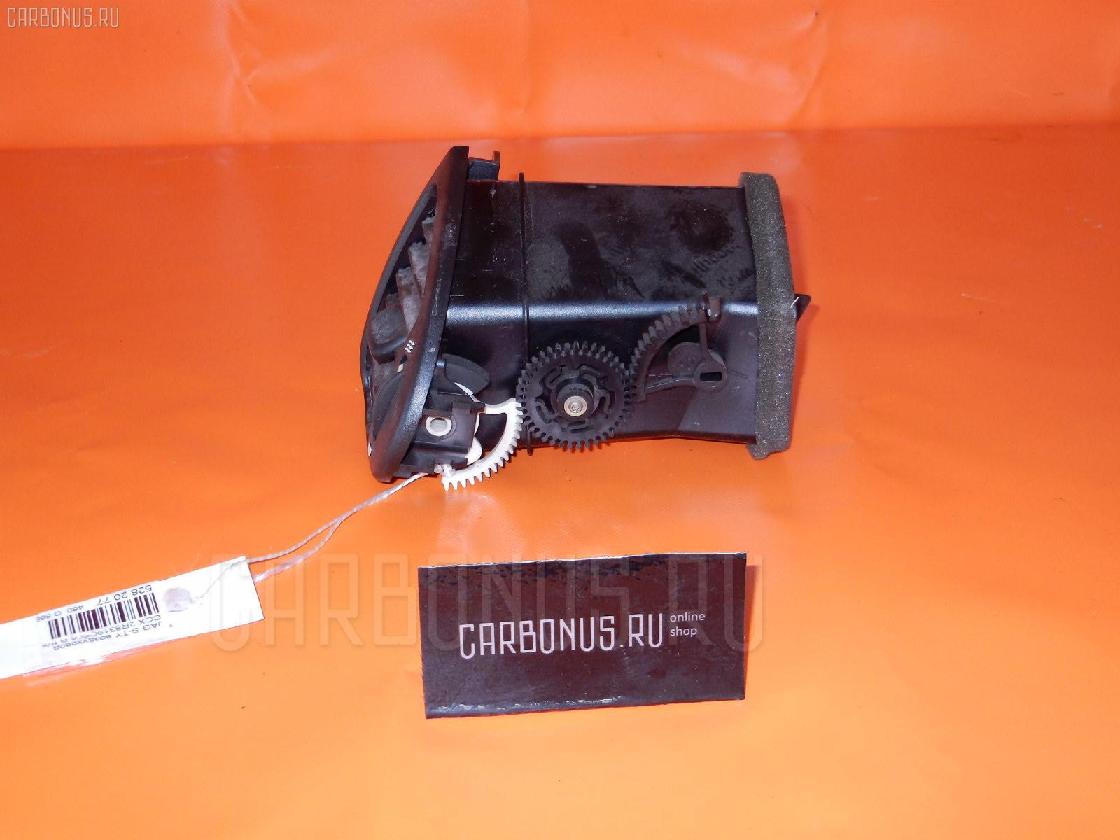 Воздуховод JAGUAR S-TYPE CCX Фото 1