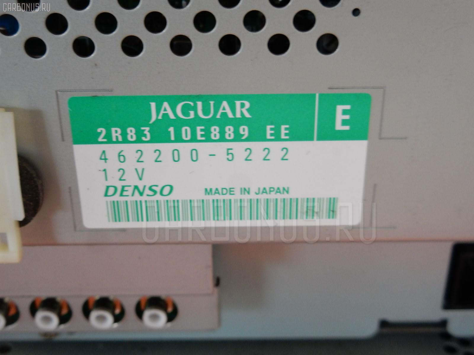 Блок управления климатконтроля JAGUAR S-TYPE CCX Фото 3