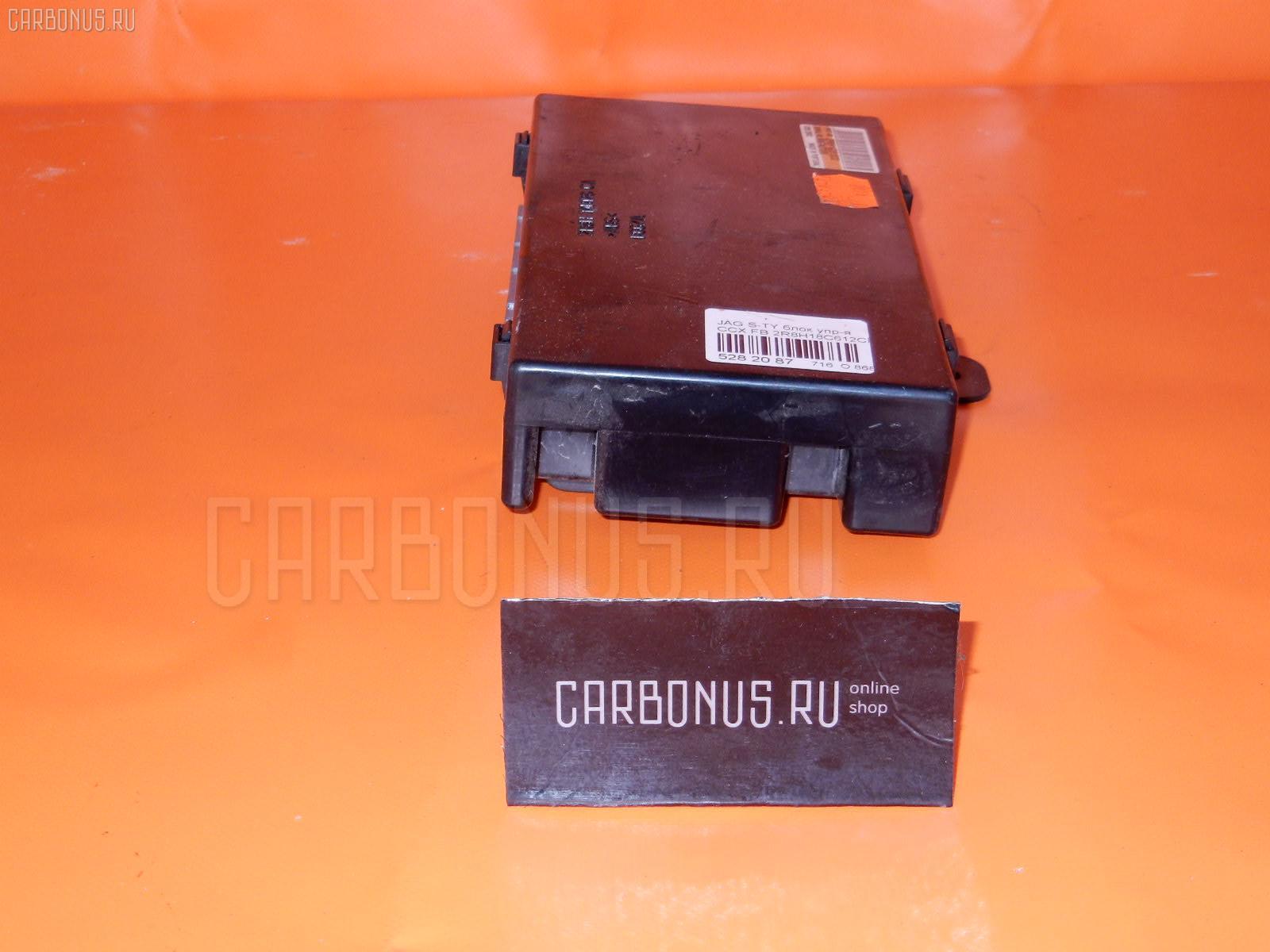 Блок упр-я JAGUAR S-TYPE CCX Фото 3