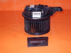 Мотор печки Jaguar S-type CCX Фото 3