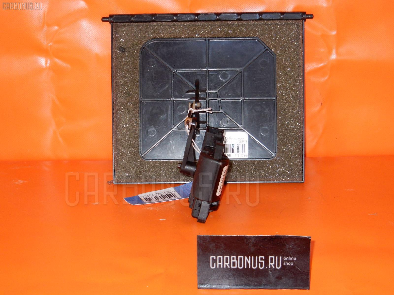 Блок упр-я JAGUAR S-TYPE CCX Фото 1