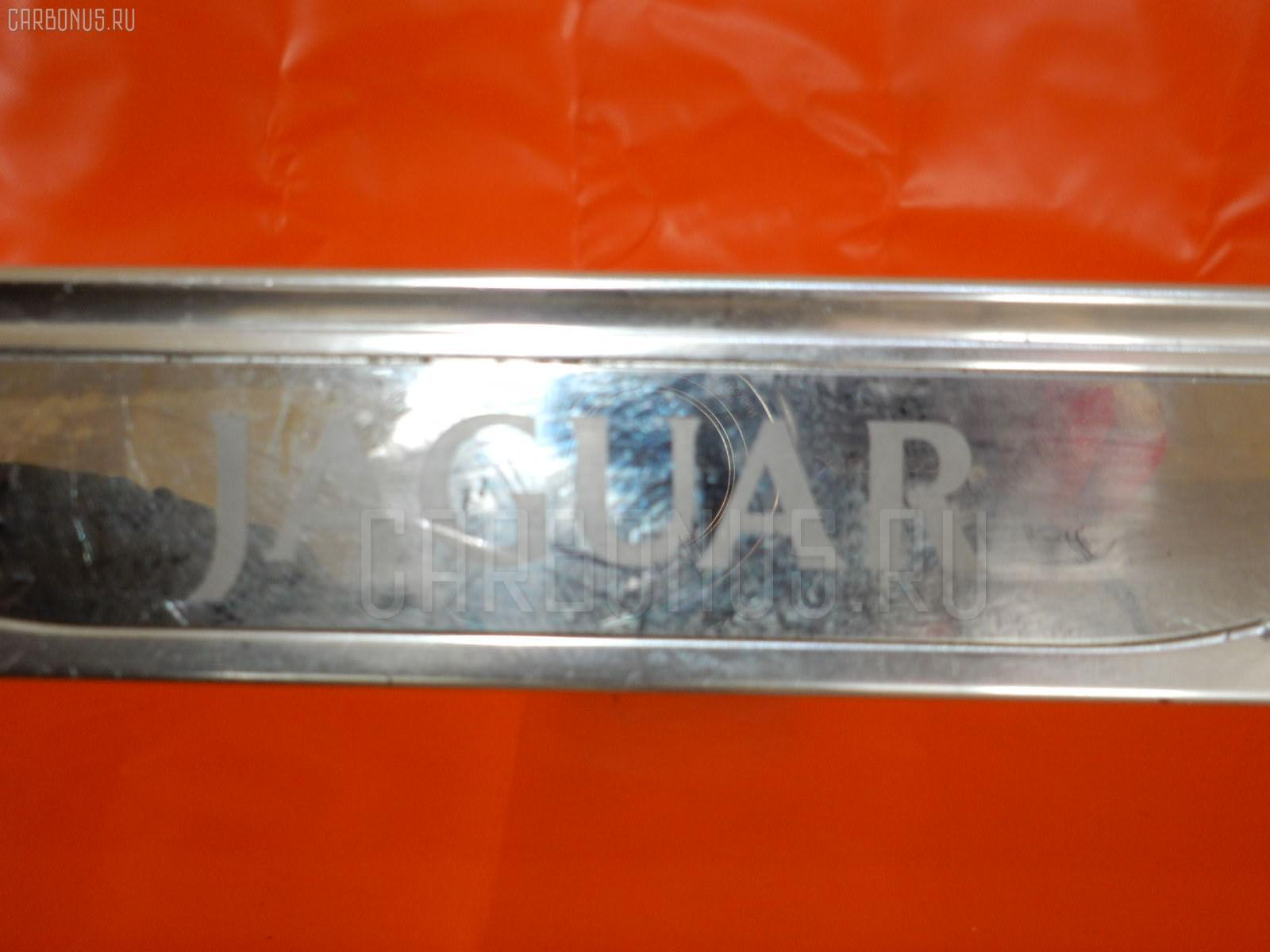 Накладка на порог салона JAGUAR S-TYPE CCX Фото 2
