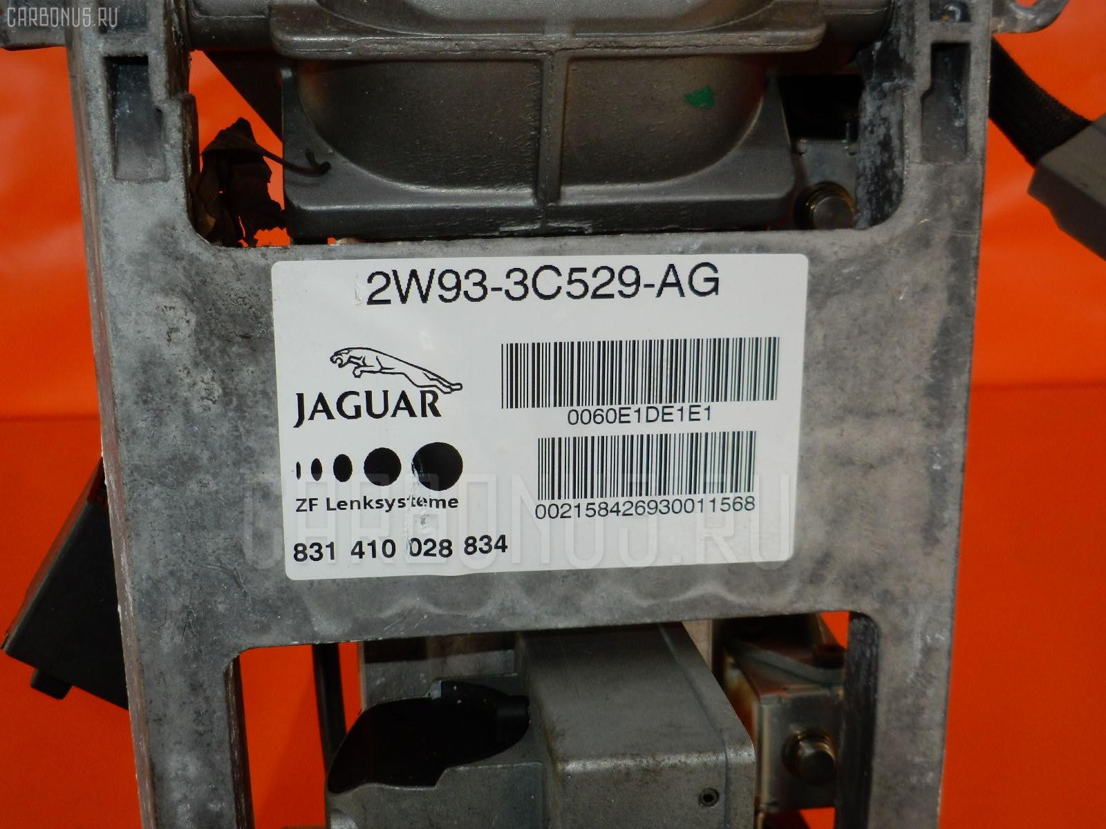 Рулевая колонка JAGUAR S-TYPE CCX Фото 2