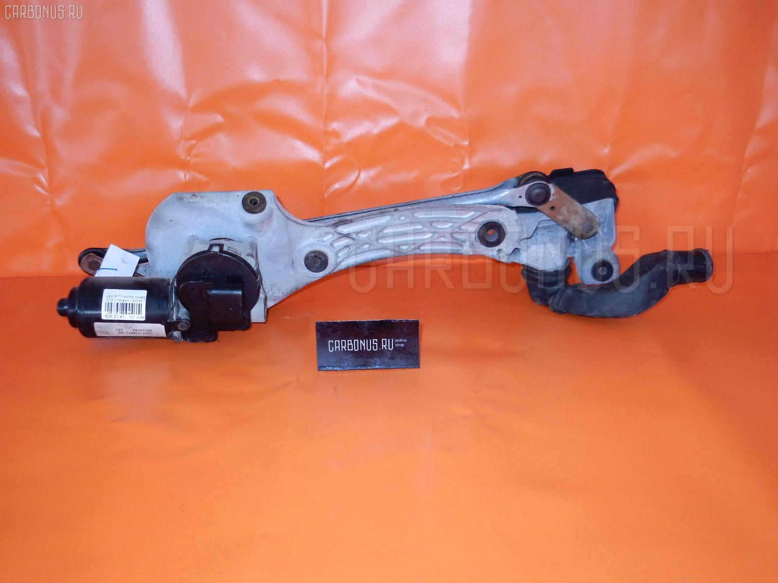 Мотор привода дворников JAGUAR S-TYPE CCX Фото 1