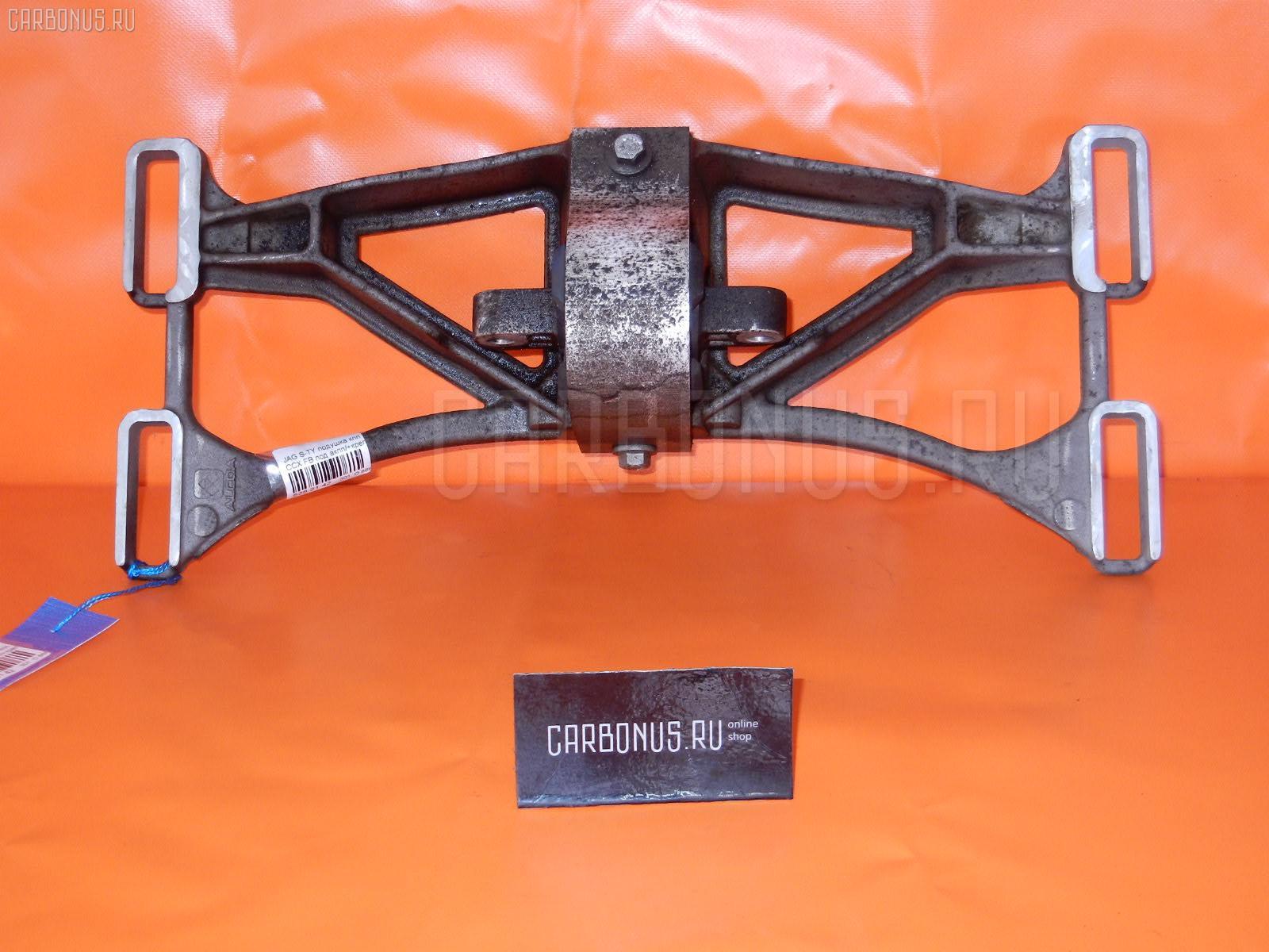 Подушка КПП JAGUAR S-TYPE CCX Фото 1