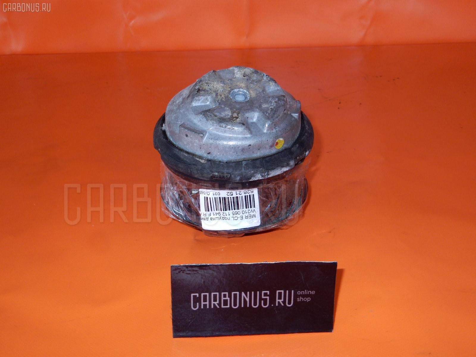 Подушка двигателя MERCEDES-BENZ E-CLASS W210.065 112.941 Фото 2