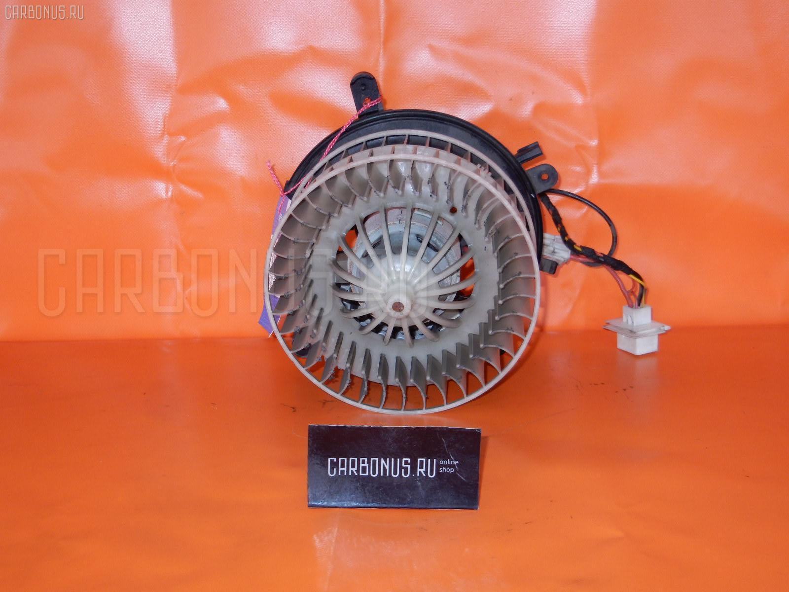 Мотор печки MERCEDES-BENZ E-CLASS W210.065. Фото 4