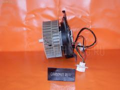 Мотор печки MERCEDES-BENZ E-CLASS W210.065 Фото 4