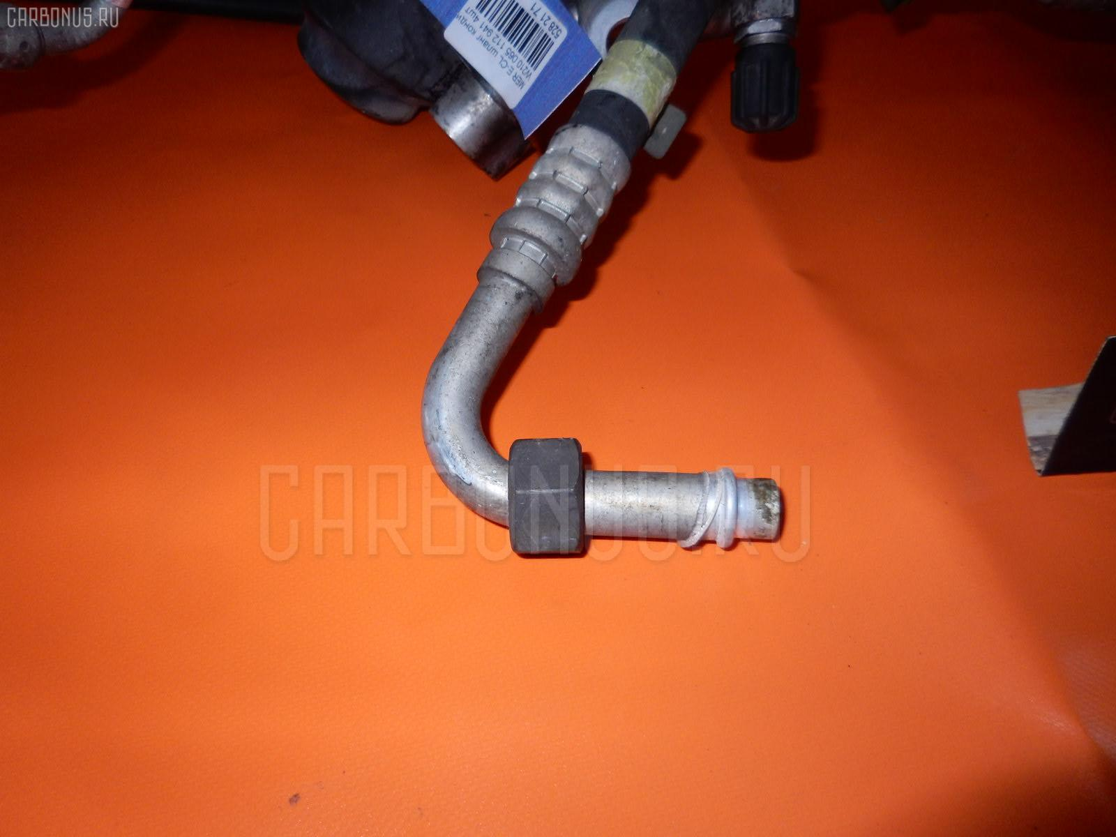 Шланг кондиционера MERCEDES-BENZ E-CLASS W210.065 112.941 Фото 3