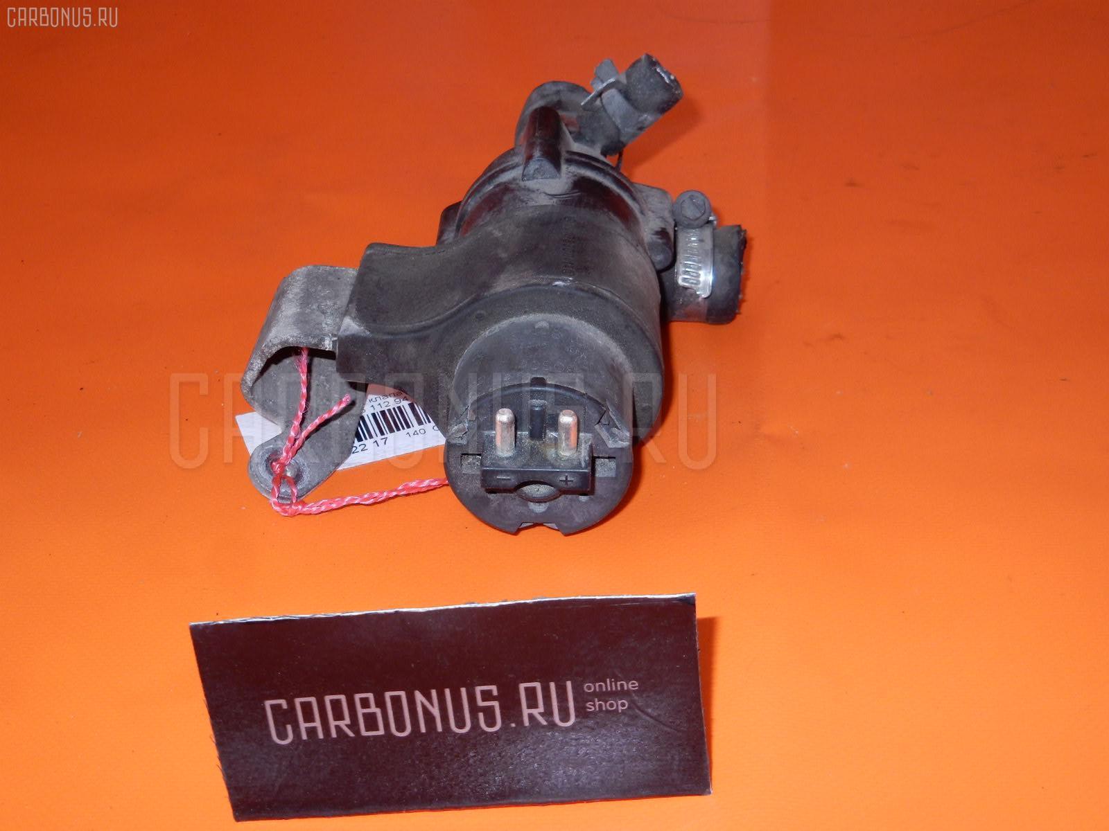 Клапан отопителя MERCEDES-BENZ E-CLASS W210.065 112.941 Фото 3