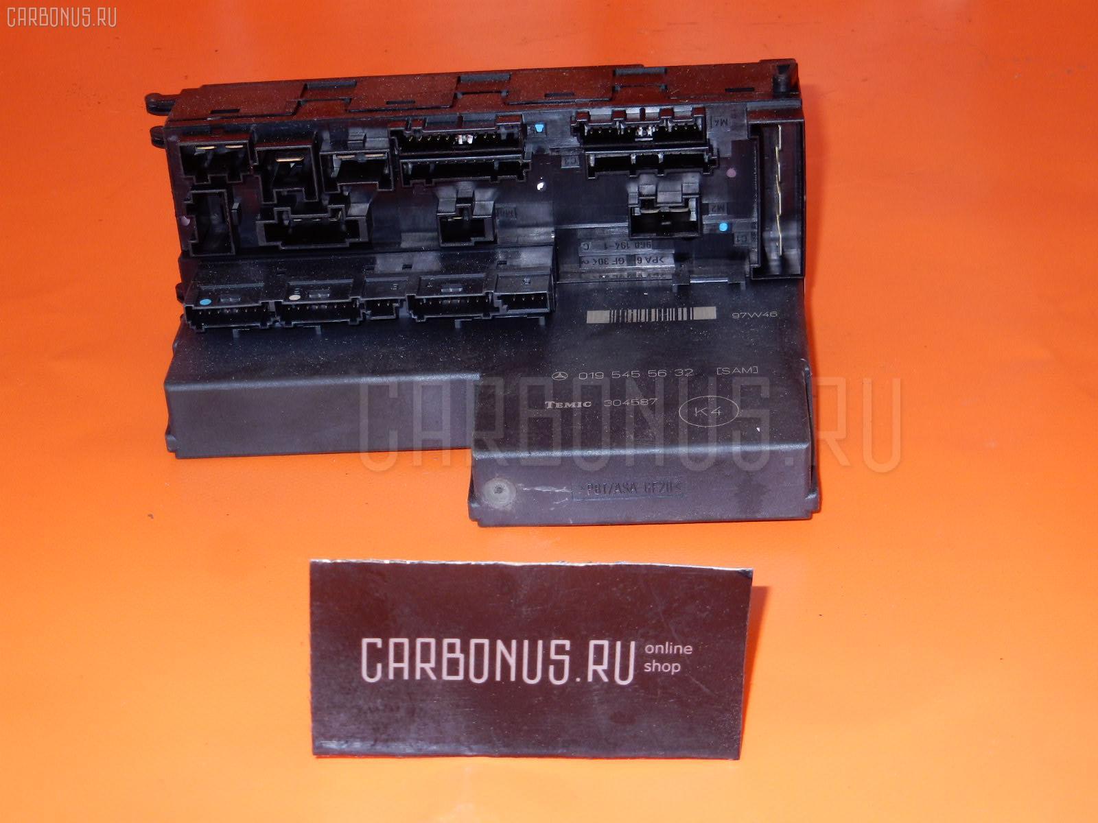 Блок предохранителей MERCEDES-BENZ E-CLASS W210.065 112.941 Фото 1