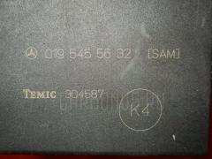 Блок предохранителей MERCEDES-BENZ E-CLASS W210.065 112.941 WDB2100651A578771 A0195455632 Переднее