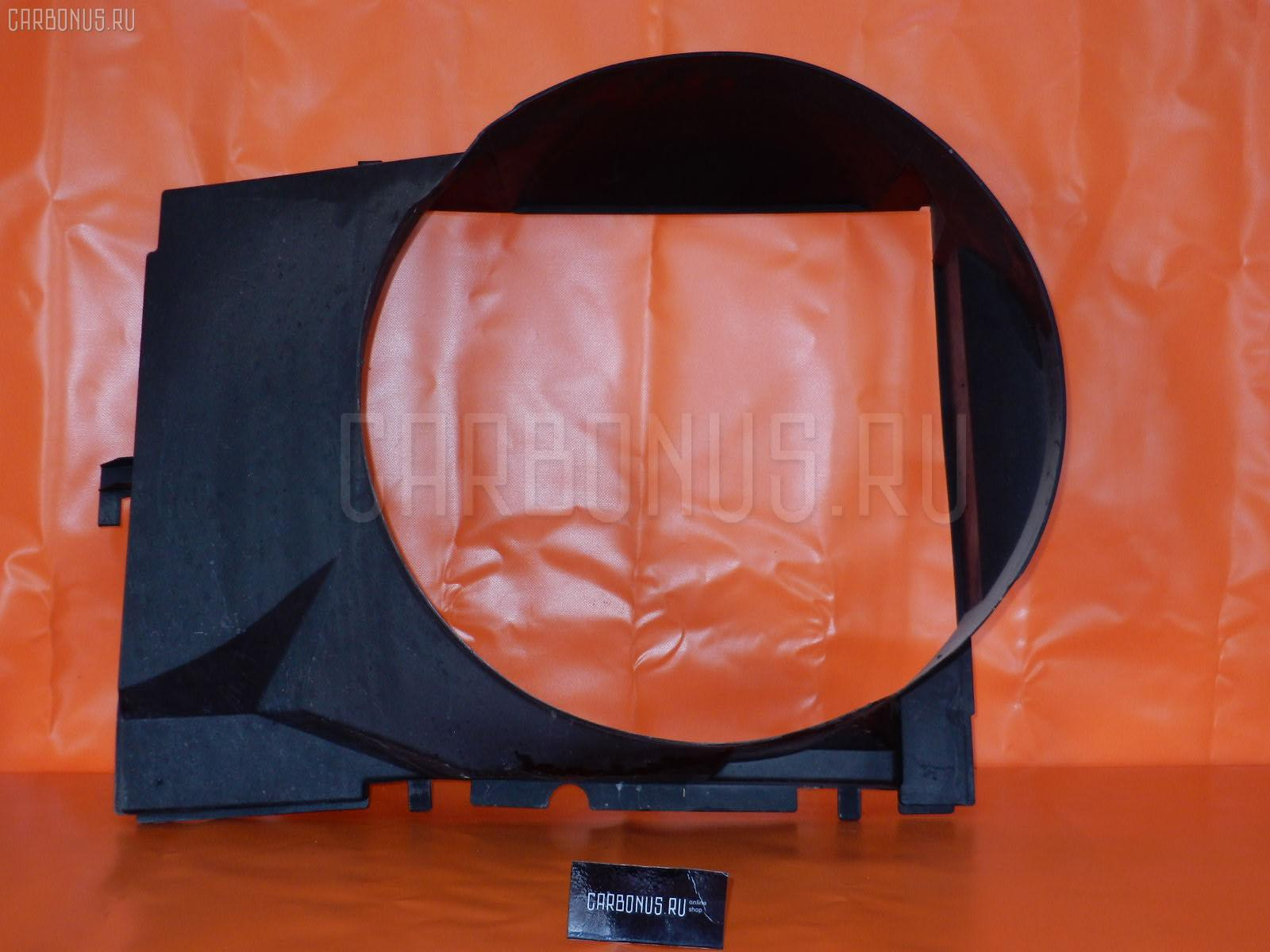 Диффузор радиатора MERCEDES-BENZ E-CLASS W210.065 112.941. Фото 1