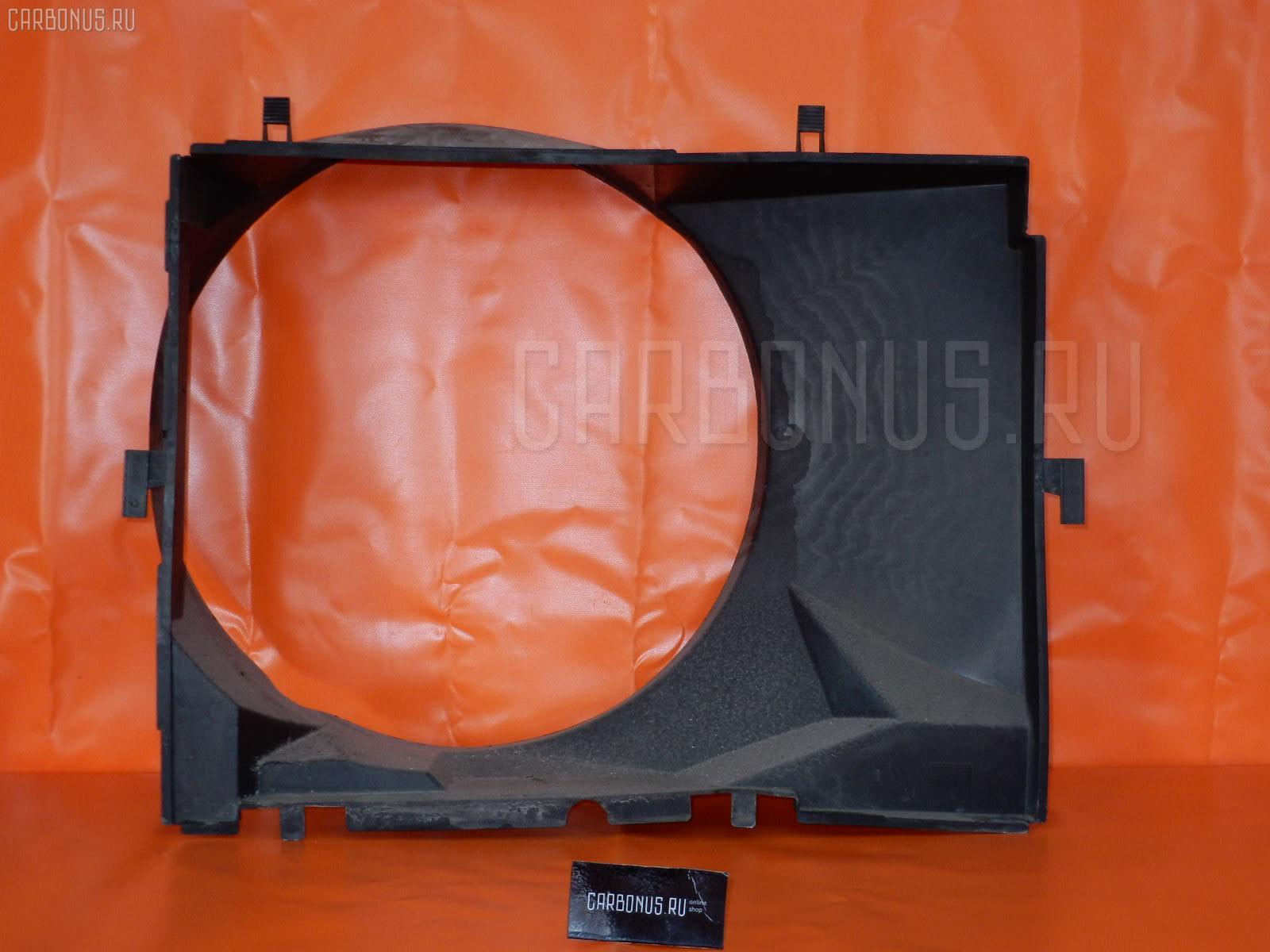 Диффузор радиатора MERCEDES-BENZ E-CLASS W210.065 112.941. Фото 2