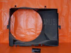 Диффузор радиатора MERCEDES-BENZ E-CLASS W210.065 112.941 Фото 2