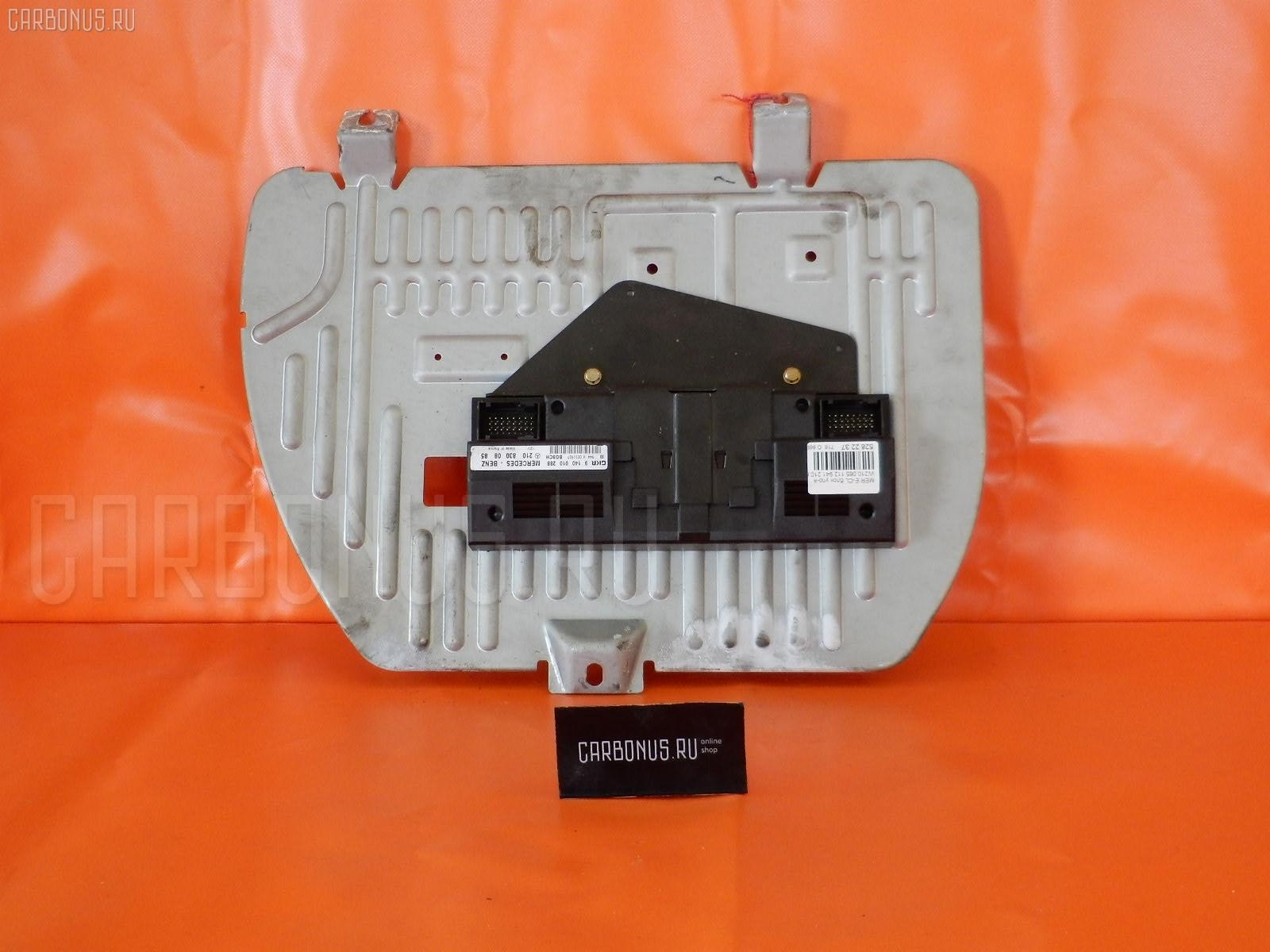 Блок упр-я MERCEDES-BENZ E-CLASS W210.065 112.941. Фото 4
