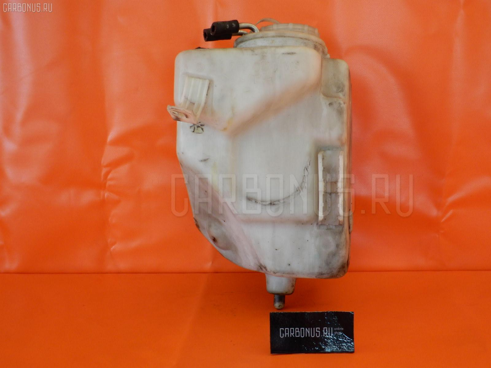 Бачок омывателя MERCEDES-BENZ E-CLASS W210.065 Фото 2