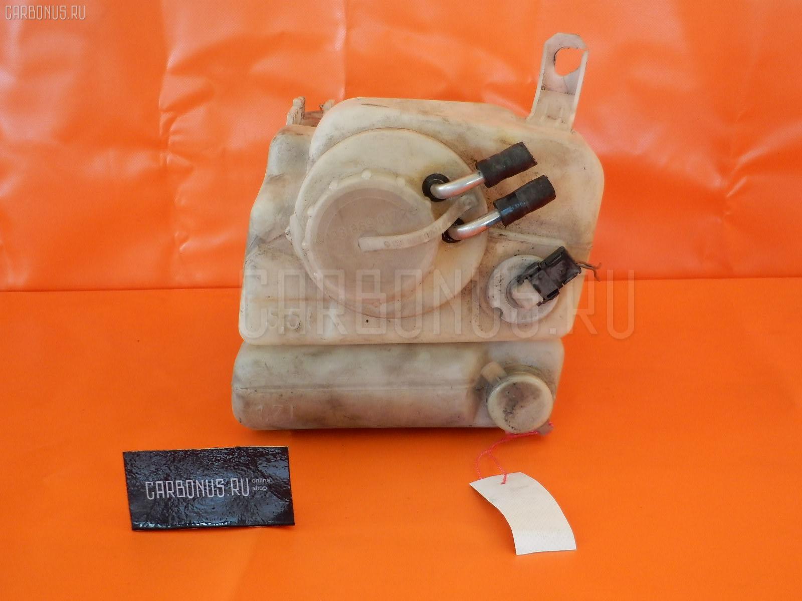 Бачок омывателя MERCEDES-BENZ E-CLASS W210.065 Фото 1