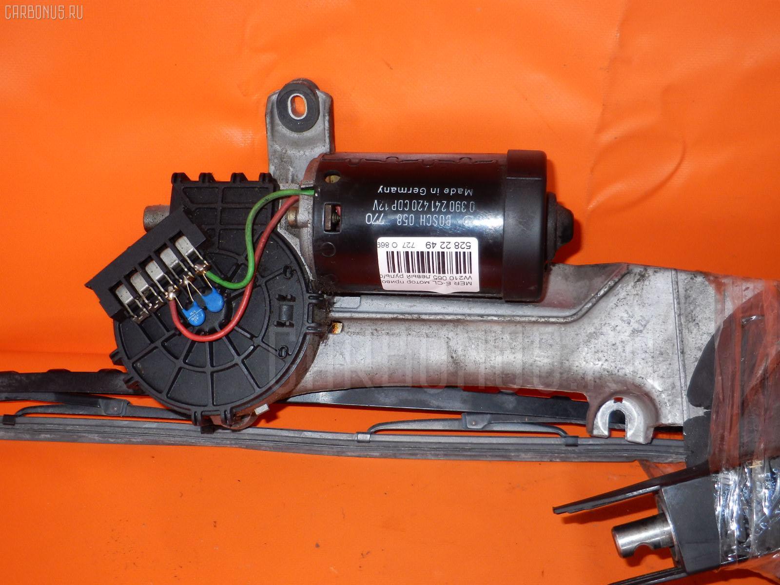 Мотор привода дворников MERCEDES-BENZ E-CLASS W210.065 Фото 2