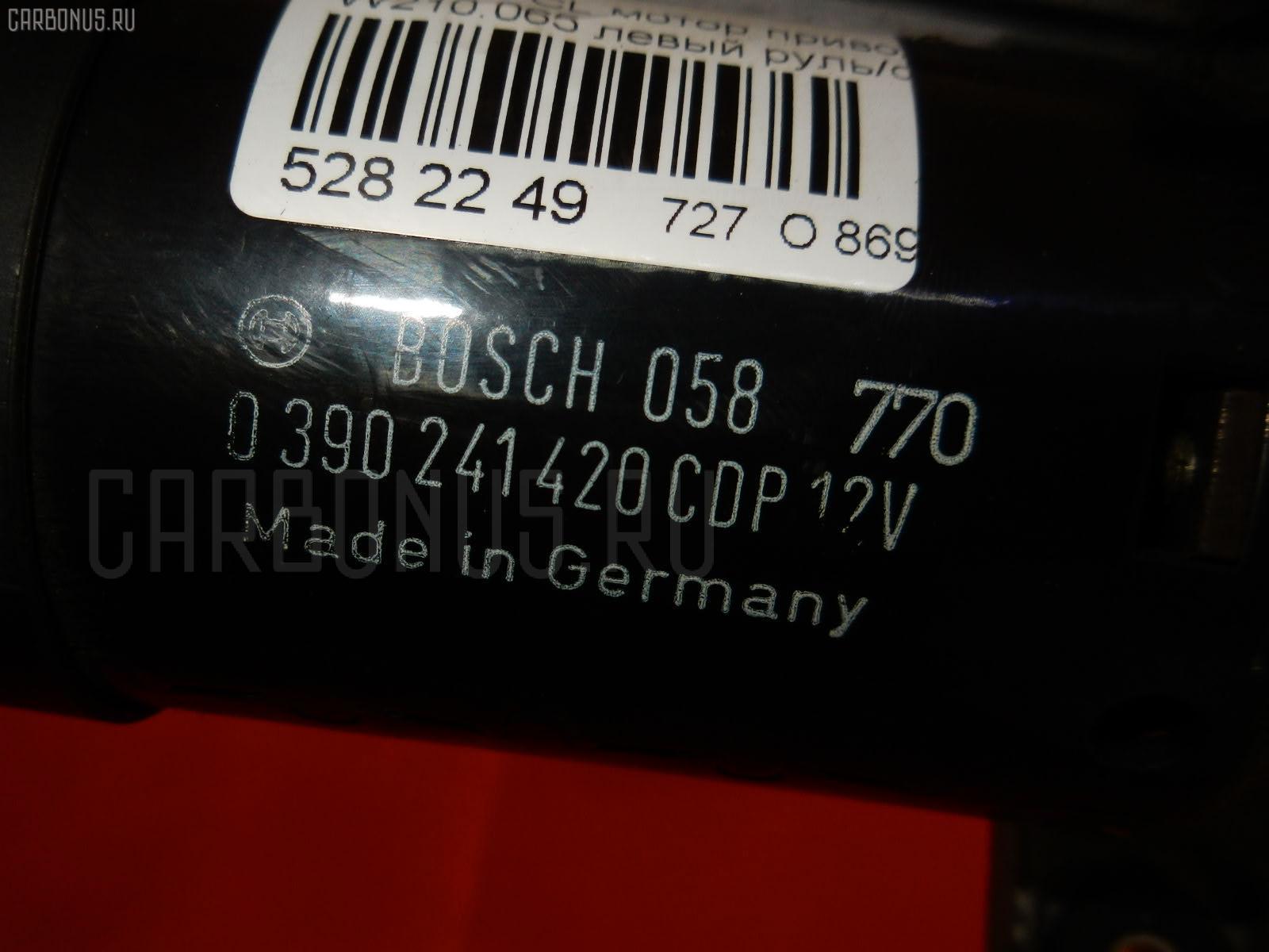Мотор привода дворников MERCEDES-BENZ E-CLASS W210.065 Фото 4