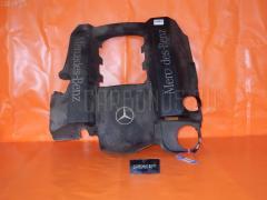 Кожух ДВС Mercedes-benz E-class W210.065 112.941 Фото 1