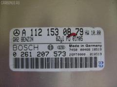 Двигатель Mercedes-benz E-class station wagon S210.265 112.941 Фото 5