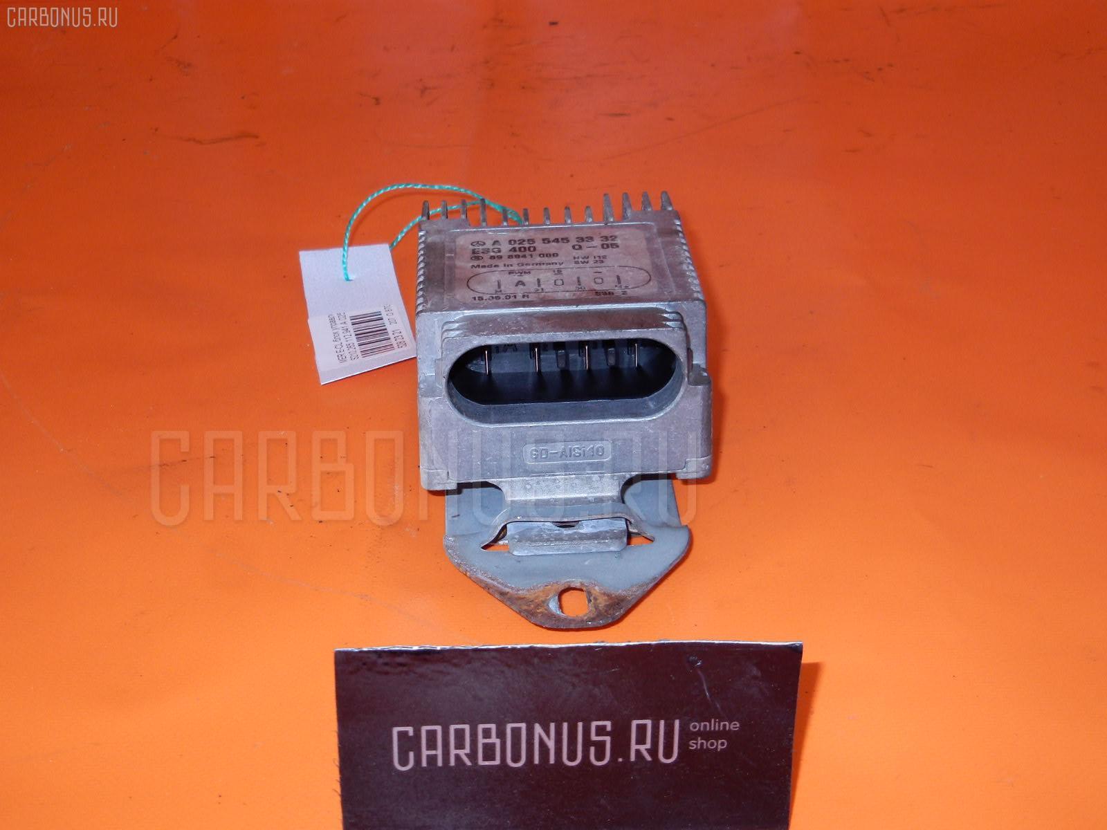 Блок управления вентилятором MERCEDES-BENZ E-CLASS STATION WAGON S210.265 112.941 Фото 1