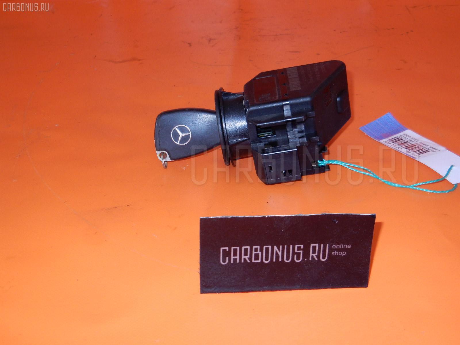 Замок зажигания Mercedes-benz E-class station wagon S210.265 Фото 1