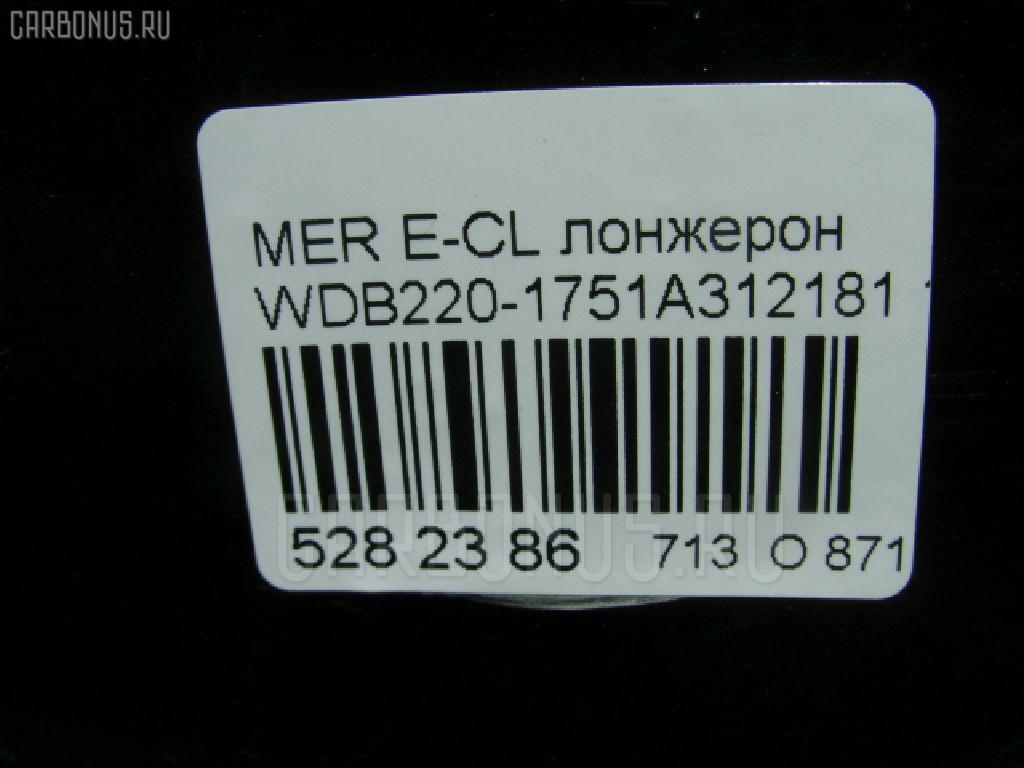 Лонжерон MERCEDES-BENZ S-CLASS W220.175 113.960 Фото 4