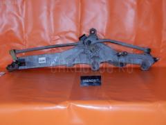 Мотор привода дворников MERCEDES-BENZ S-CLASS W220.175 Фото 1