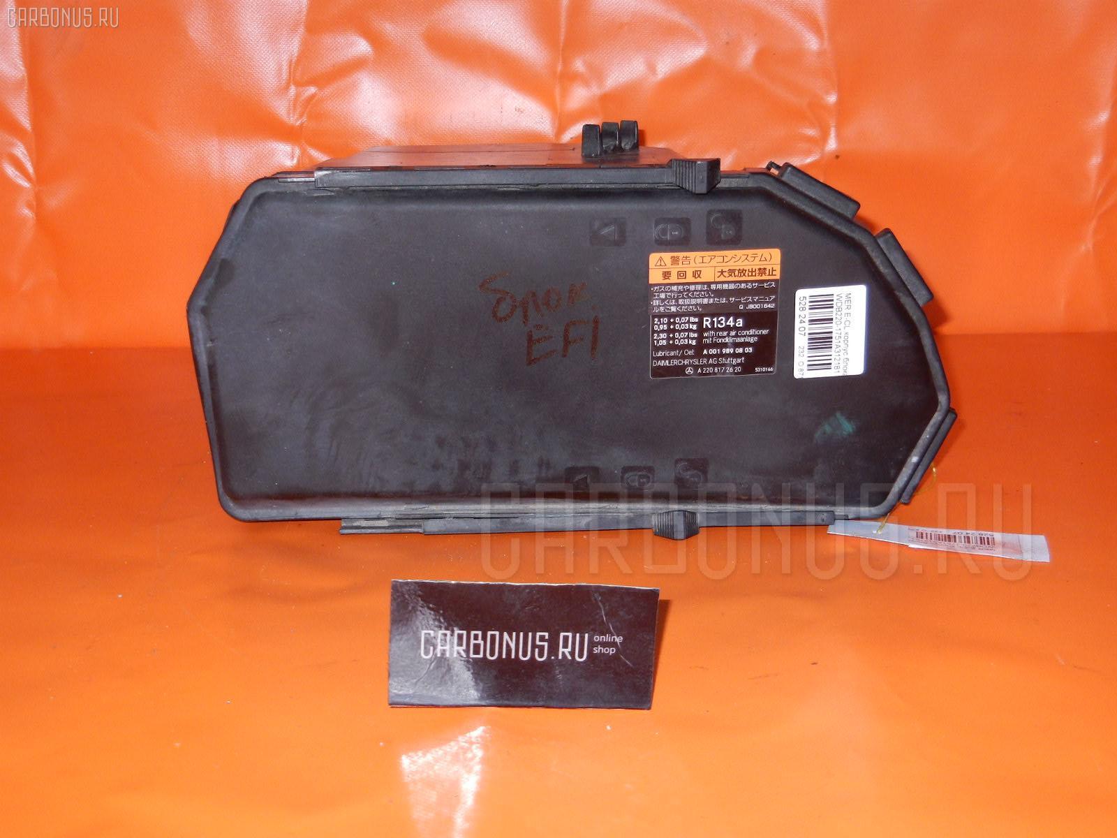 Корпус блока предохранителей MERCEDES-BENZ S-CLASS W220.175 113.960 Фото 2