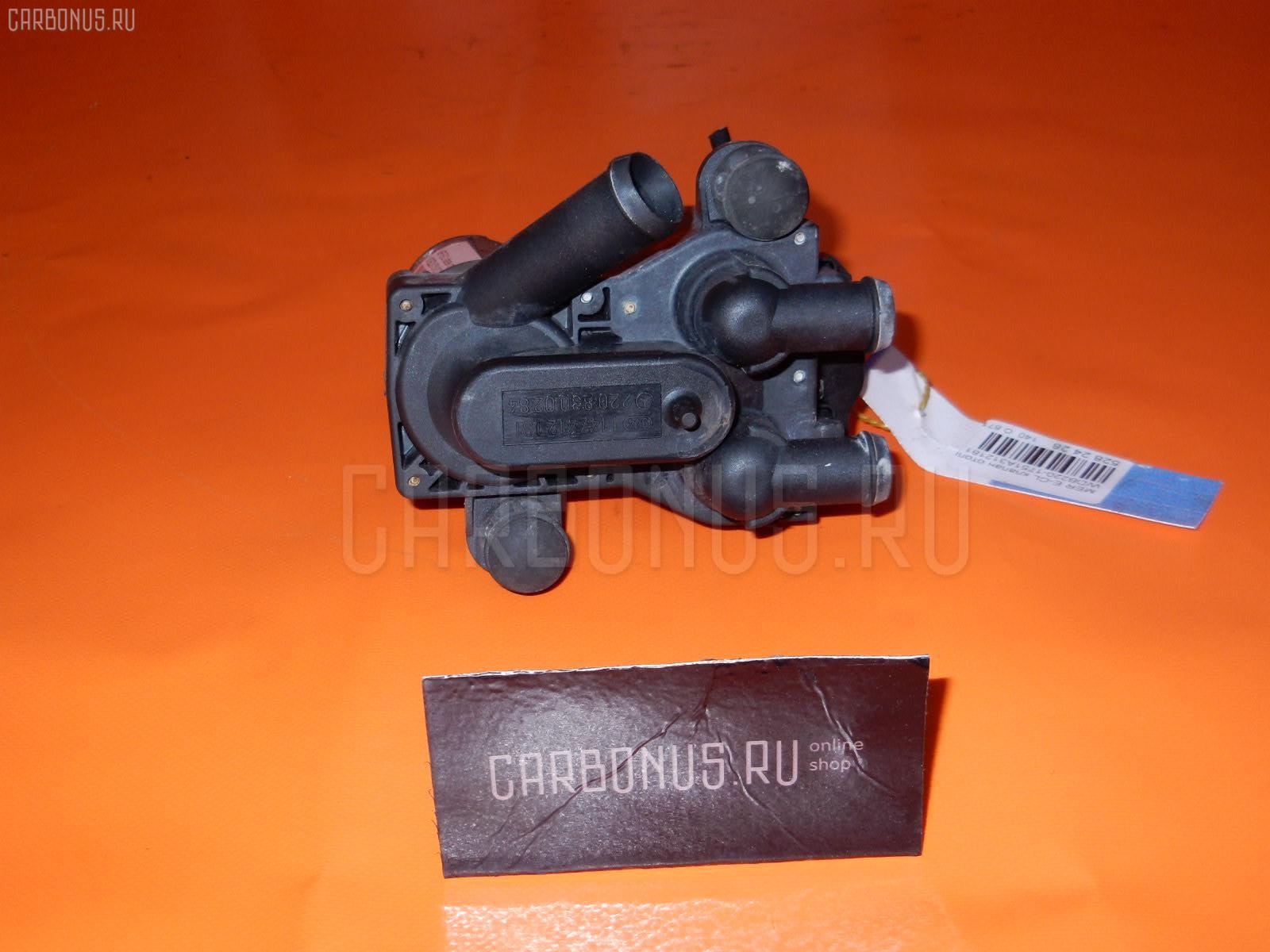 Клапан отопителя MERCEDES-BENZ S-CLASS W220.175 113.960 Фото 1