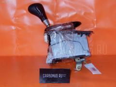 Ручка КПП MERCEDES-BENZ S-CLASS W220.175 Фото 2