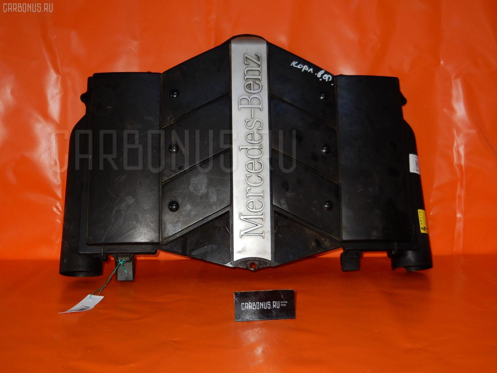 Корпус воздушного фильтра MERCEDES-BENZ S-CLASS W220.175 113.960 Фото 1