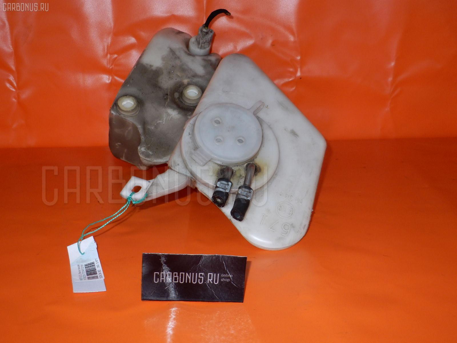 Бачок омывателя MERCEDES-BENZ S-CLASS W220.175 Фото 3