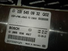 Провода MERCEDES-BENZ S-CLASS W220.175 113.960 Фото 4