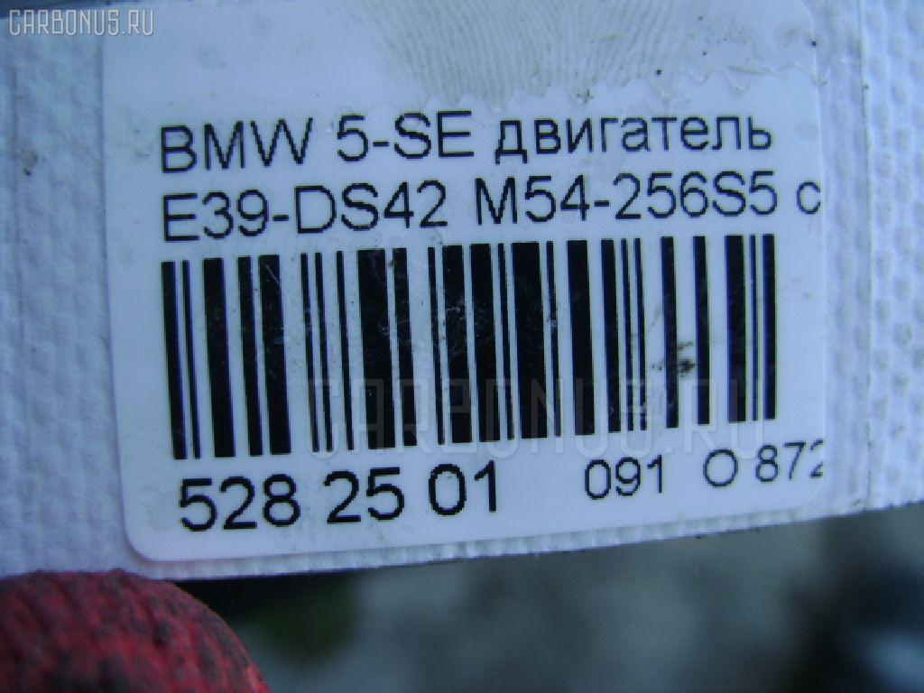 Двигатель BMW 5-SERIES E39-DS42 M54-256S5 Фото 5