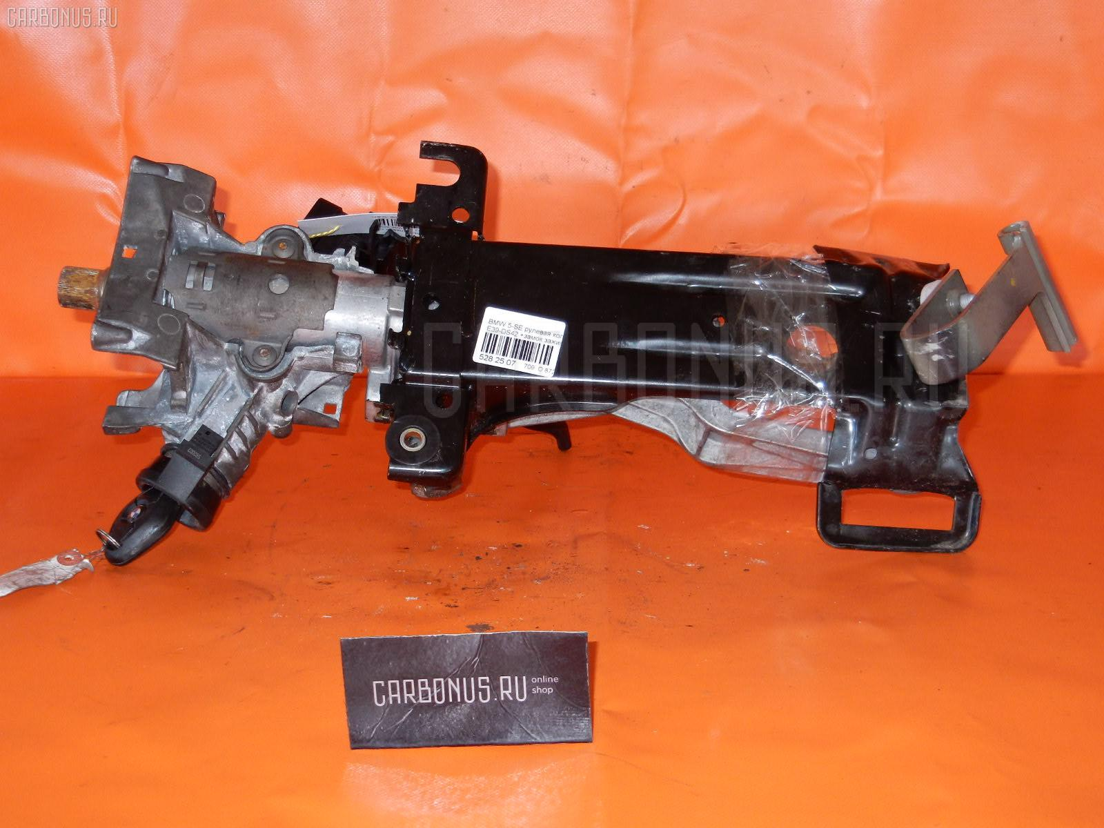 Рулевая колонка BMW 5-SERIES E39-DS42 Фото 2
