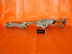 Мотор привода дворников BMW 5-SERIES E39-DS42 Фото 2
