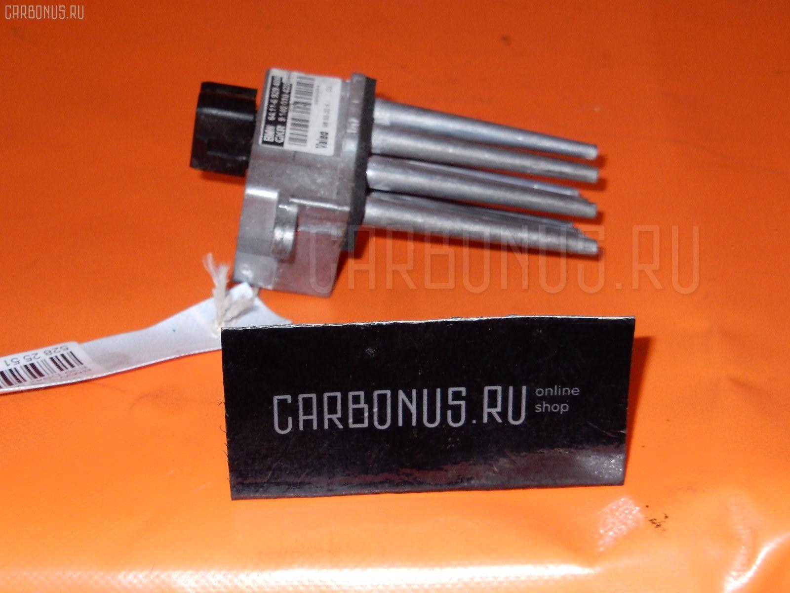 Регулятор скорости мотора отопителя BMW 5-SERIES E39-DS42 M54-256S5 Фото 1