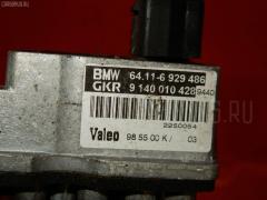 Регулятор скорости мотора отопителя Bmw 5-series E39-DS42 M54-256S5 Фото 2