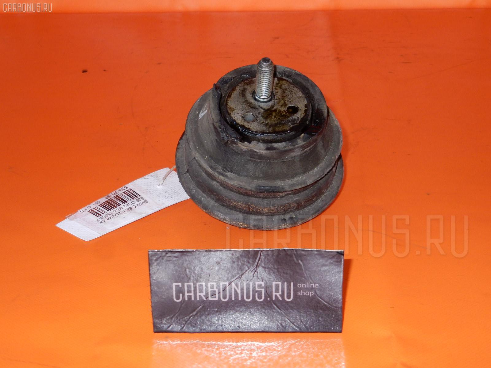 Подушка двигателя BMW 5-SERIES E39-DS42 M54-256S5 Фото 1
