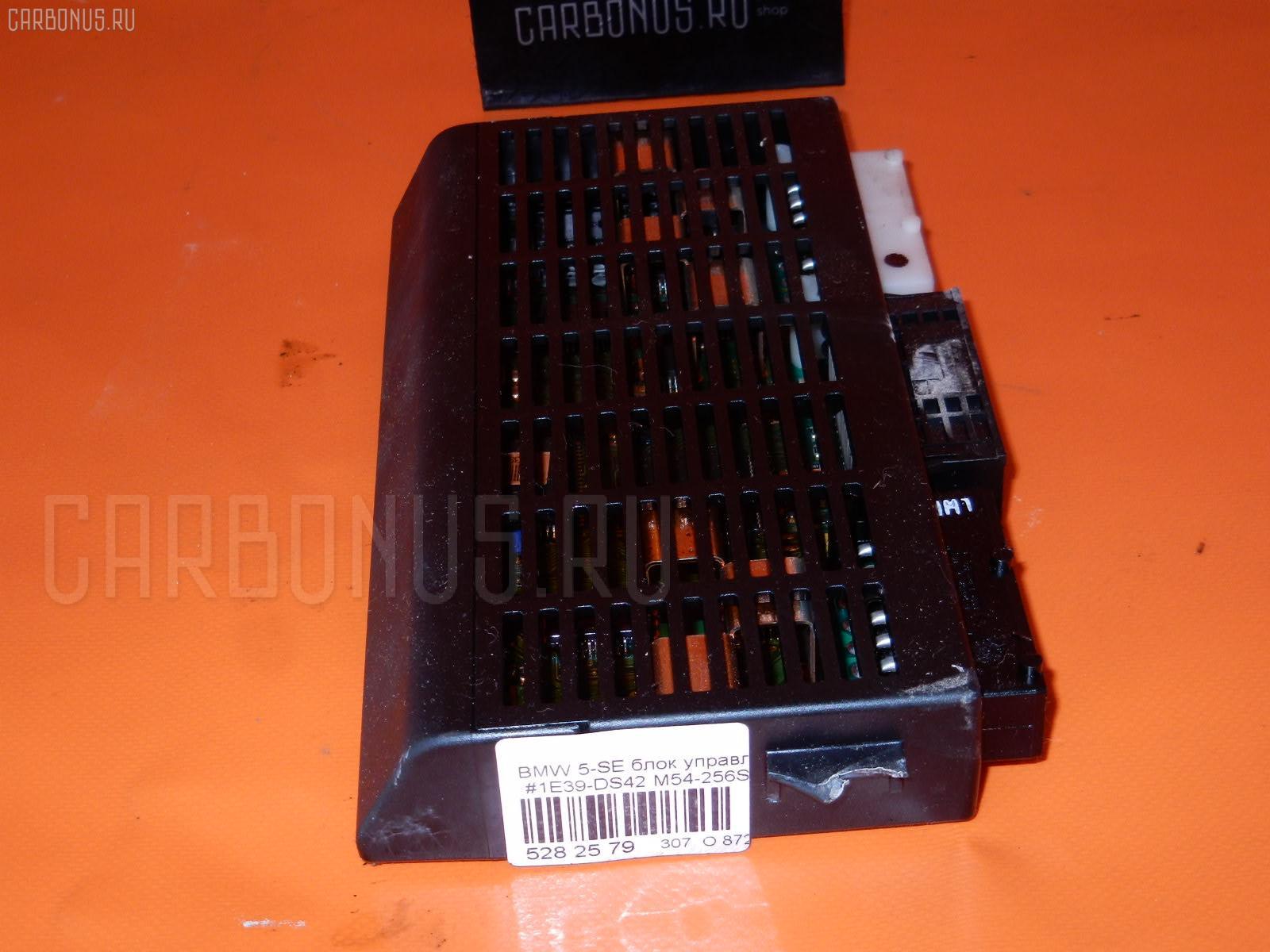 Блок управления климатконтроля BMW 5-SERIES E39-DS42 M54-256S5 Фото 2